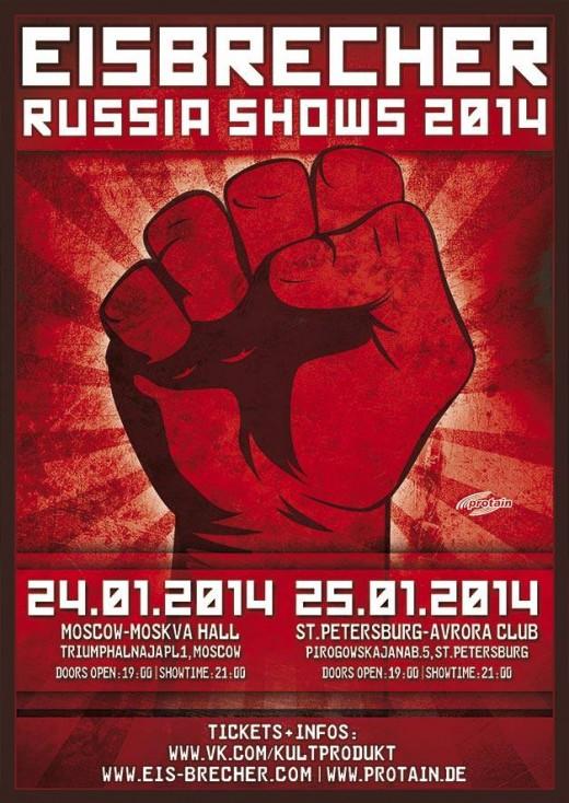 Eisbrecher Russia 2014